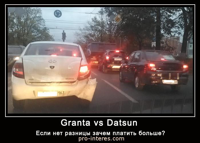 granta vs datsun