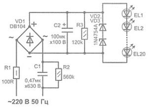 Схема блока-питания диодной лампы