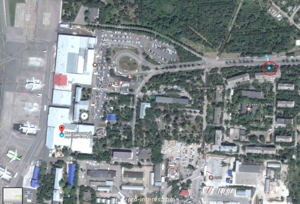Автобусная остановка в аэропорту Симферополя