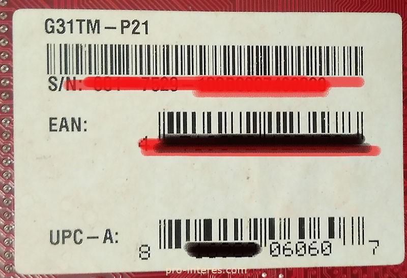 Плата MSI g31m-p21