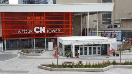 Вход в CN Tower